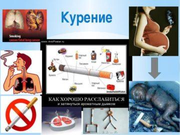 Табак тебе - враг