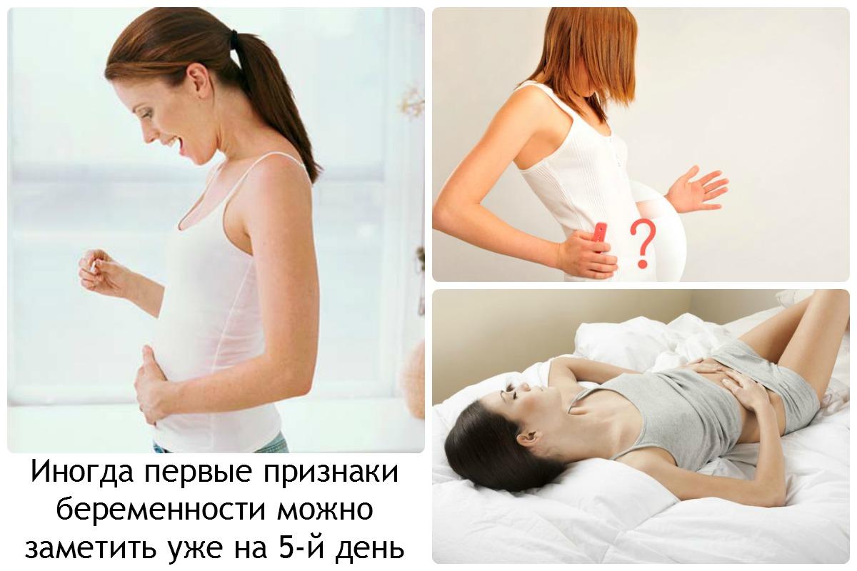 mozhno-li-v-domashnix-usloviyax-opredelit-beremennost