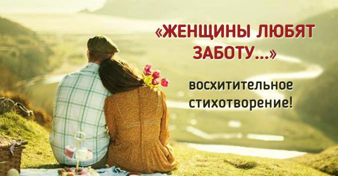 prochnye-otnosheniya