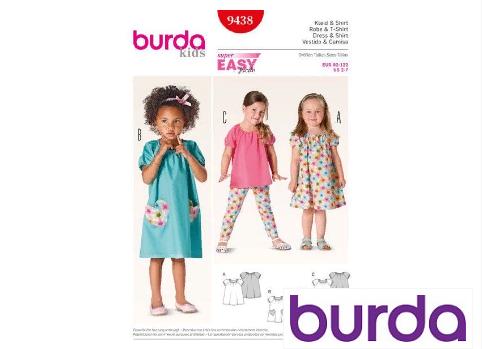 Интернет магазин Burda